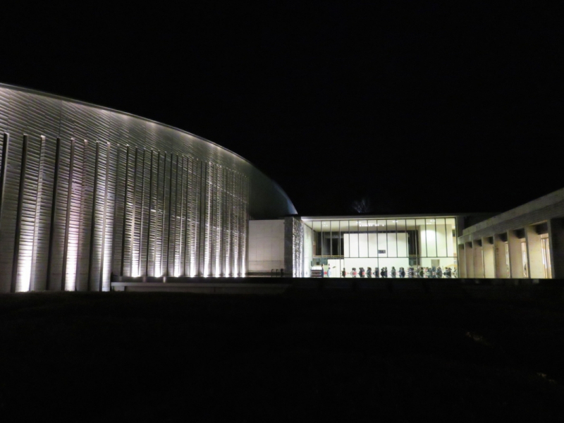 Moon viewing at the Okuda Genso-Sayume Art Museum Concert From Afar