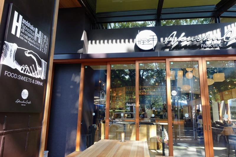 Akushu Cafe outside