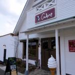 Cadore Gelato Shop