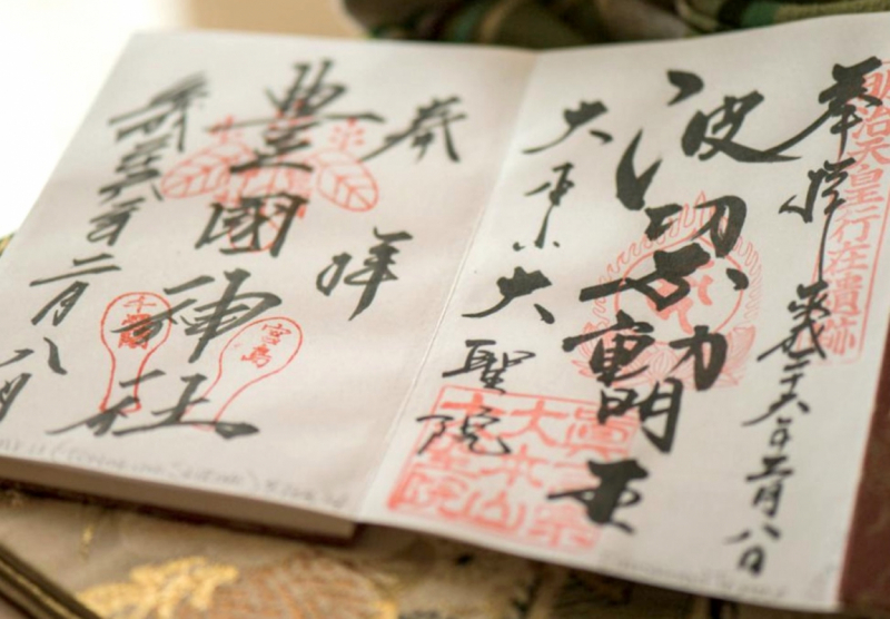 goshuincho temple stamps example 2