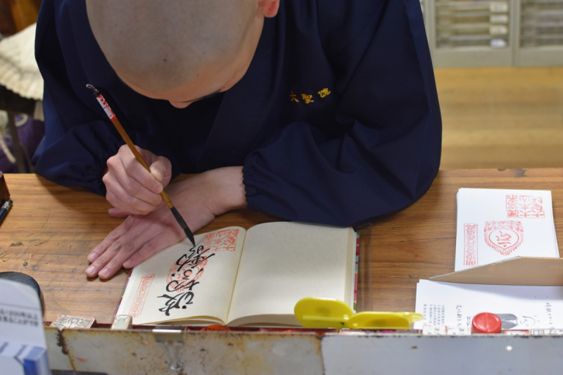 Writing the Daishoin goshuin