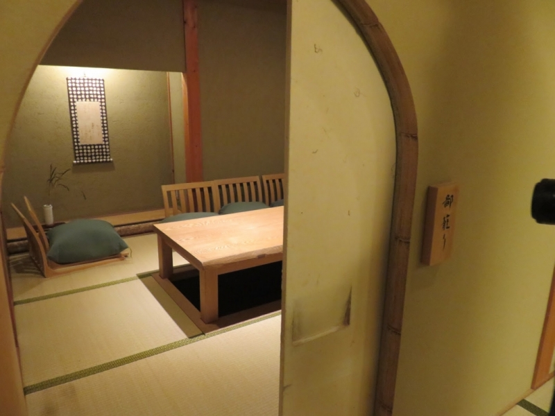One of the private rooms at Jigozen