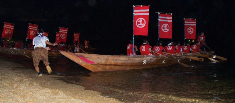 Innoshima Suigun Fire Festival kohaya boat landing
