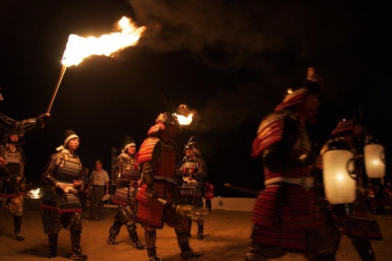 Innoshima Suigun Fire Festival parade 1