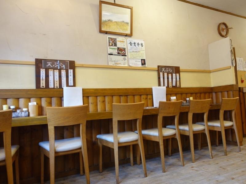 Sanuki Udon Komugi - wall counter seating