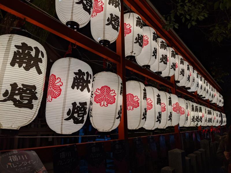 Yokogawa Ebisu Shrine along the River site of Valentine Event