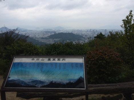 Onaga-yama to Ushita-yama - 31