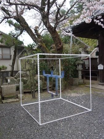 By Yoshiki Yokota
