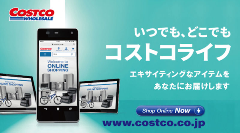 costco japan online shopping