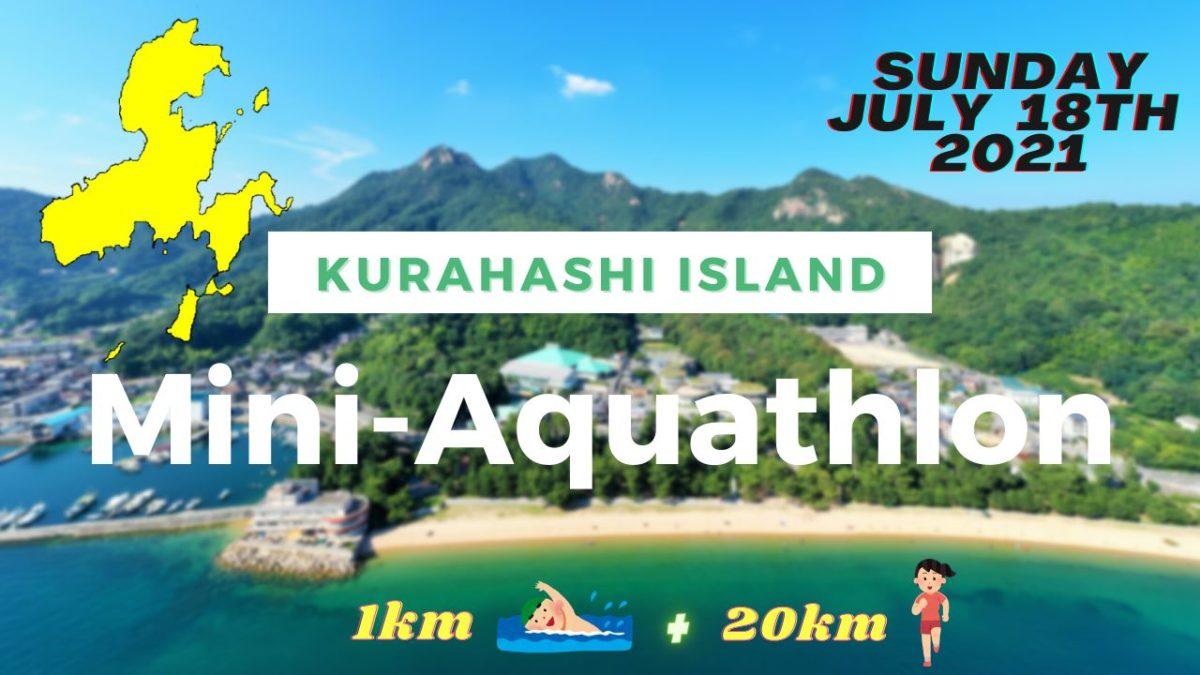 Kurahashi Mini-Aquathlon