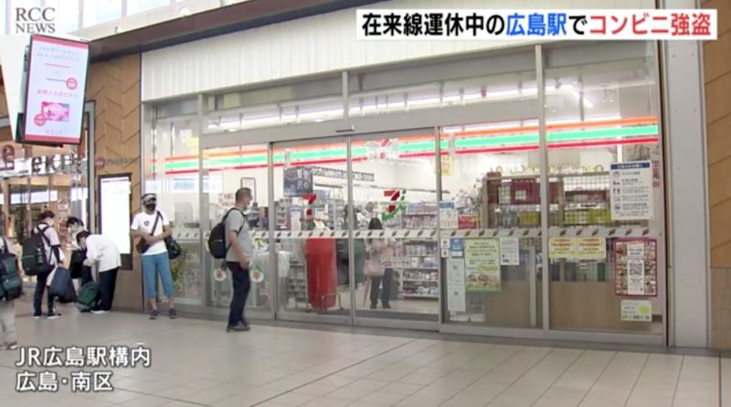 attempted robbery at hiroshima station convenience store
